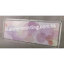 Banner frame (item details)