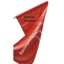 Fabric Banners & Flags