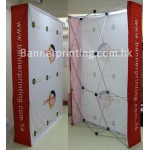 Fabric Pop Up Wall 5x3 (HK)
