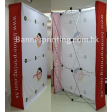 Pop Up Wall  (Fabric graphic)