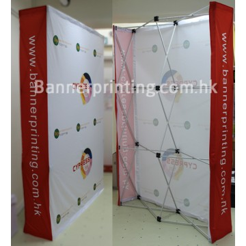Fabric Pop up Wall (details)