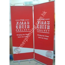 Pull Up (or Roll Up) Banner Stand