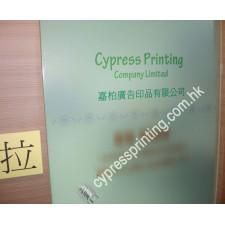 Sticker / Decal Printing