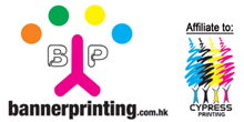 Bannerprinting Online Shop